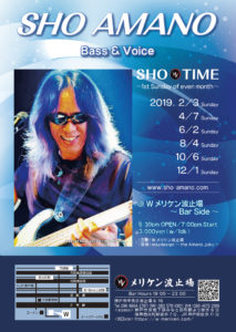 "W presents  ""SHO-W-TIME"""
