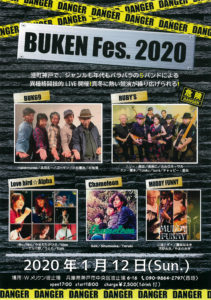 Wメリケン波止場 BUKEN Fes.2020