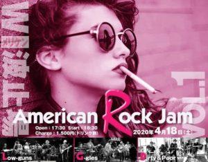 Wメリケン波止場 American Rock JAM
