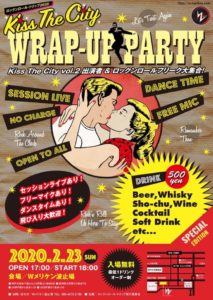 Wメリケン波止場 WRAP-UP PARTY Kiss The City vol.2