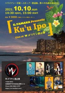 E.YAMAKA Presents Ku 'u Ipo Live at Wメリケン波止場