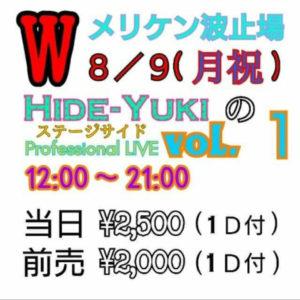 Hide - Yuki の プロフェッショナル ライブ vol. 1 W メリケン波止場