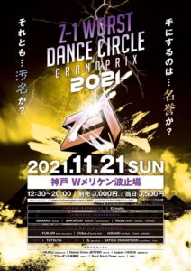 Wメリケン波止場 Z-1 WORST DANCE CIRCLE GRANDPRIX 2021